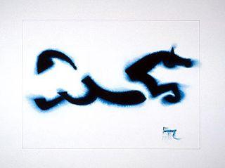 Calligraphie-cheval-arabe