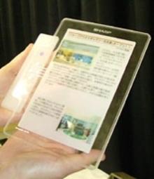 Ebook_reader_lecture